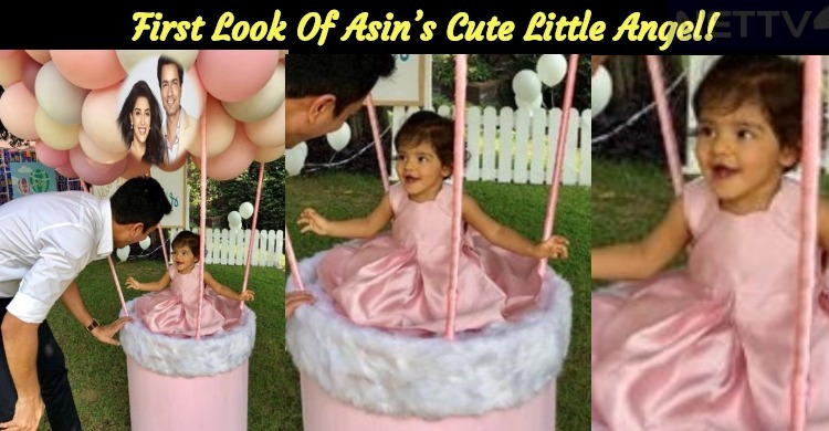 First Look Of Asin's Cute Little Angel!