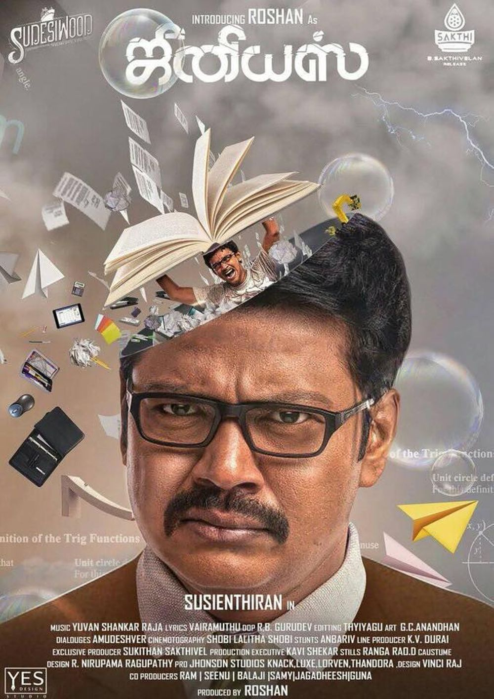 Genius Tamil Movie Review 2018 Rating Cast Crew With Synopsis