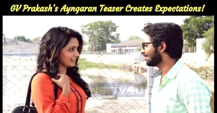 GV Prakash's Ayngaran Teaser Creates Expectatio..