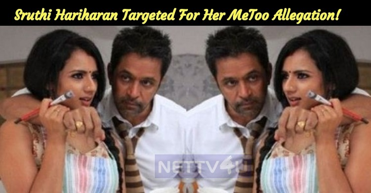 Sruthi Hariharan Targeted For Her MeToo Allegation!