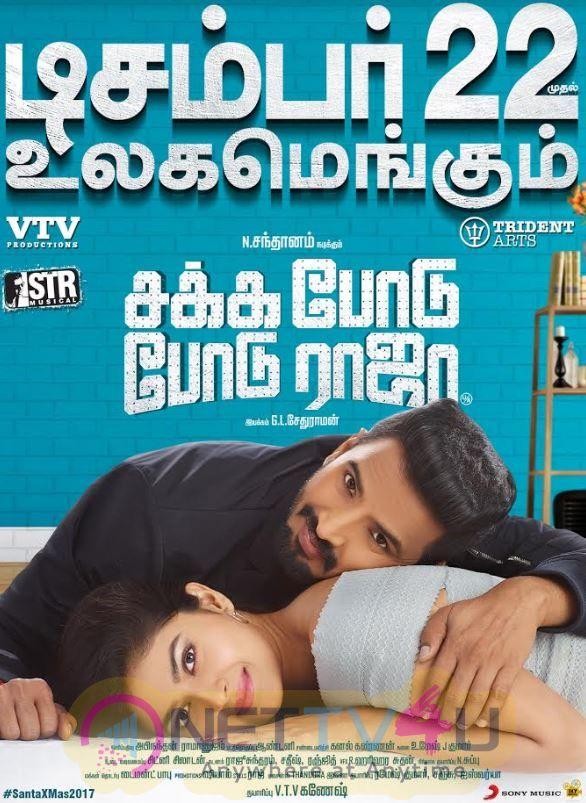 Sakka Podu Podu Raja Release Date Posters