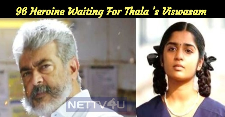 96 Heroine Is Waiting To See Thala Ajith's Viswasam In Theaters!