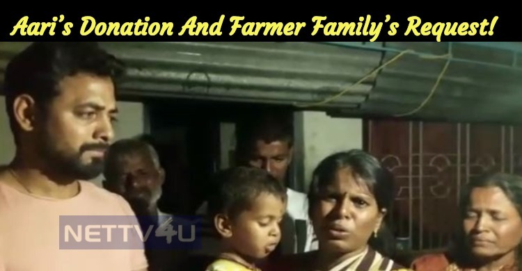 Aari's Donation And Farmer Family's Request!