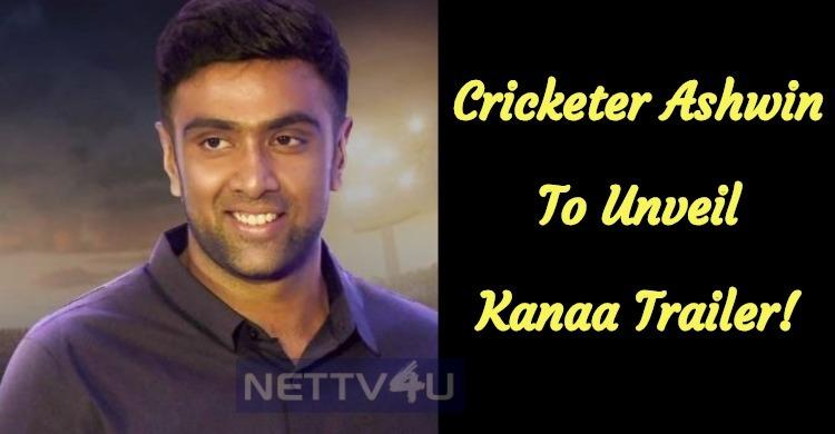 Cricketer Ashwin To Unveil Kanaa Trailer!