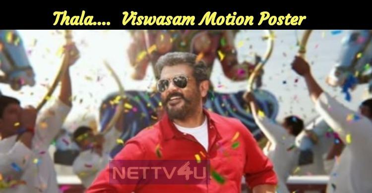 Thala…. Surprise Thala – Viswasam Motion Poster Released