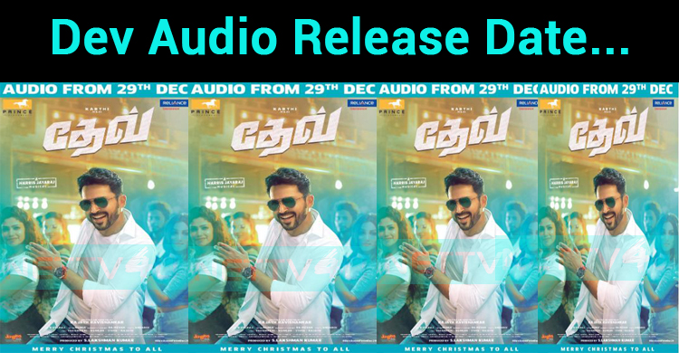 Dev Audio Launch Date Is Out!