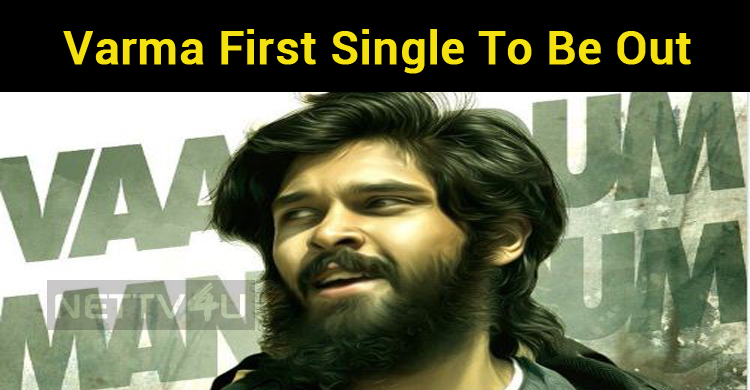 Varma First Single To Be Out On December 27th!