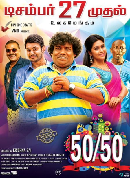 Aalukku Paathi 50-50 Movie Review