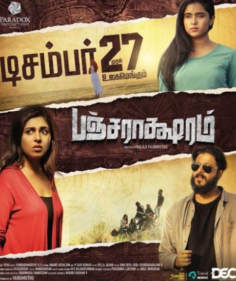 Pancharaaksharam Movie Review