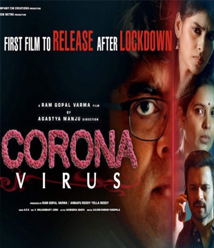Coronavirus Movie Review