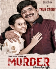 Murder Movie Review