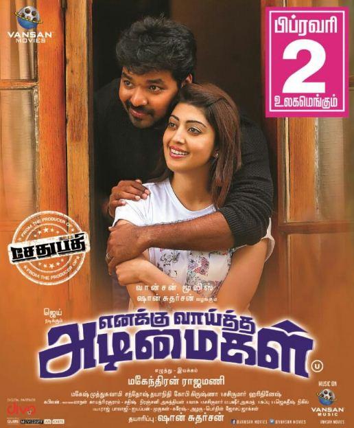 Enakku Vaaitha Adimaigal To Hit The Screens On 2nd February!