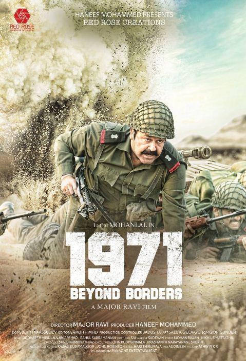 Multiple Star Cast In 1971: Beyond Borders!