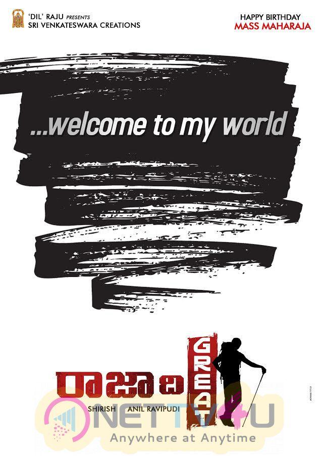 Ravi Teja - Sri Venkateswara Creations - Anil Ravipudi's Raja The Great Logo Released