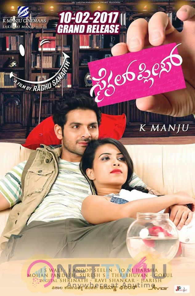 Smile Please Kannada Movie Release Date Poster