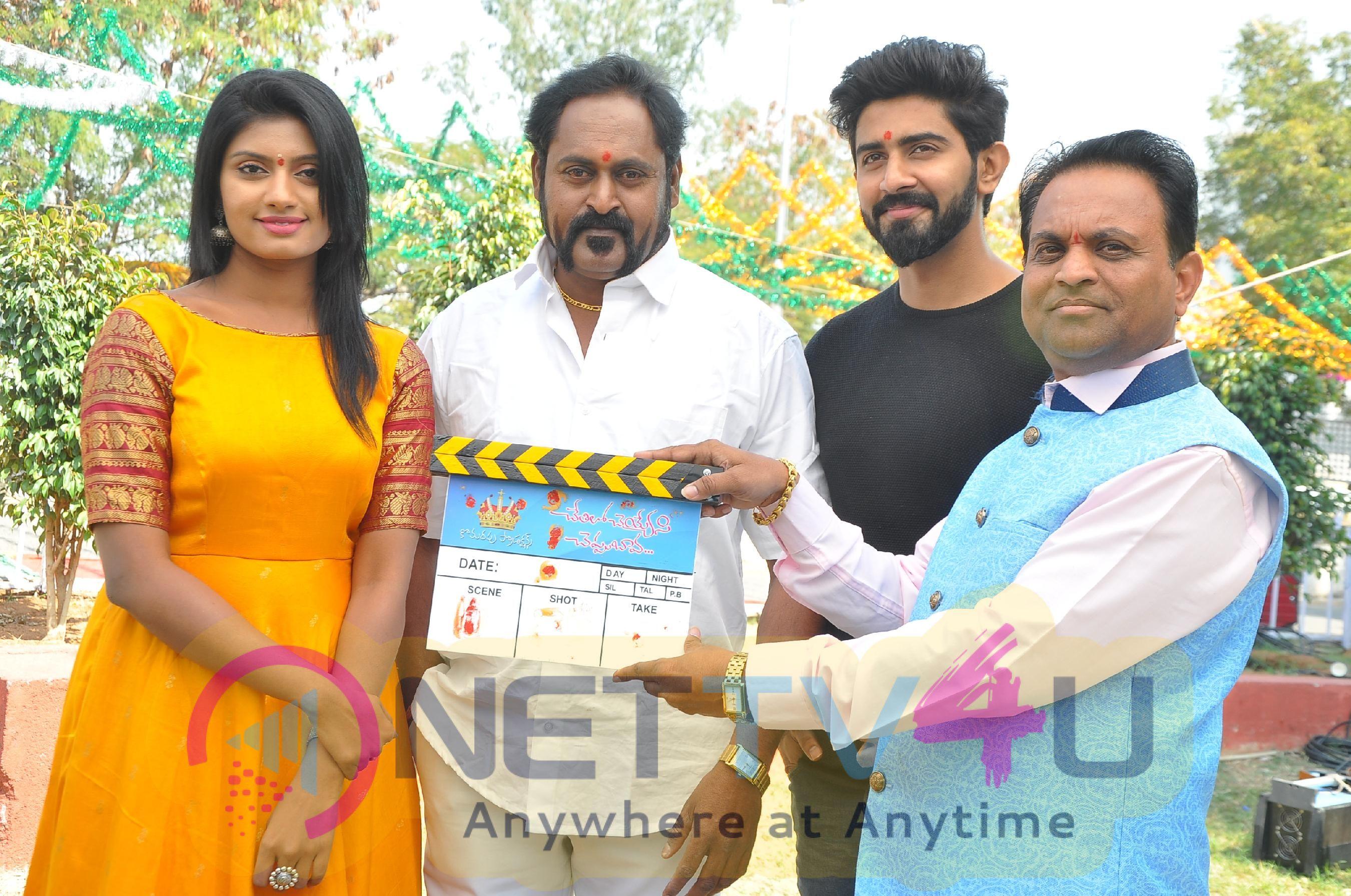 Chetilo Cheyyesi Cheppu Bava  Movie Opening Stills Telugu Gallery
