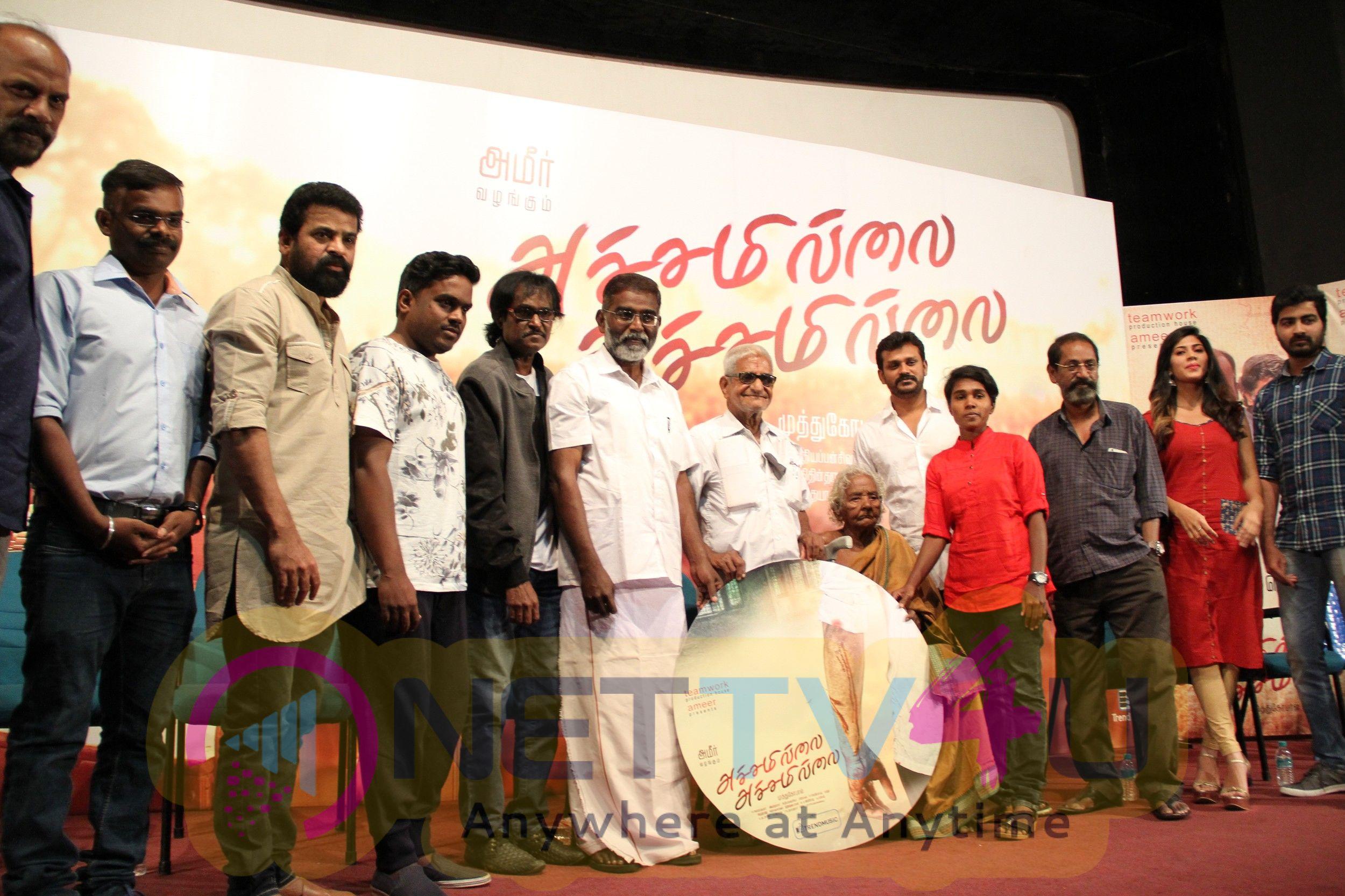 Achamillai Achamillai Movie Audio Launch Photos