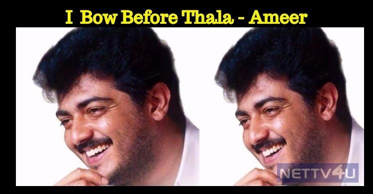 Ameer Bows Before Ajith!