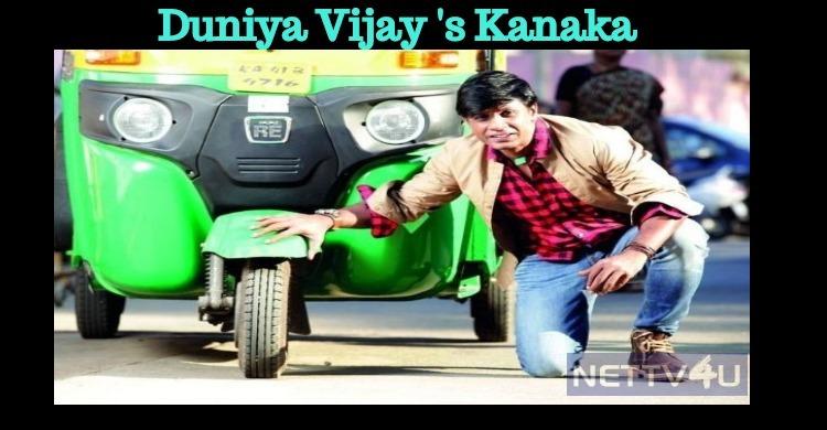 Duniya Vijay Satisfies His Fans With Kanaka!