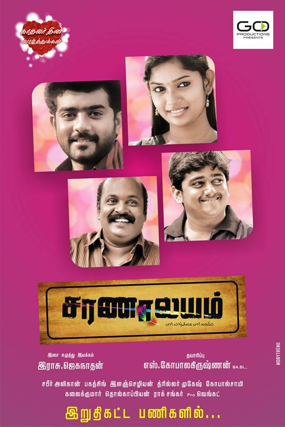 Saranalayam Movie Review Tamil Movie Review