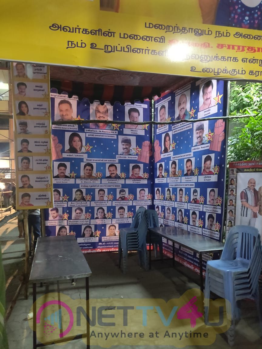 Chinnathirai Nadigar Sangam Election Event Stills