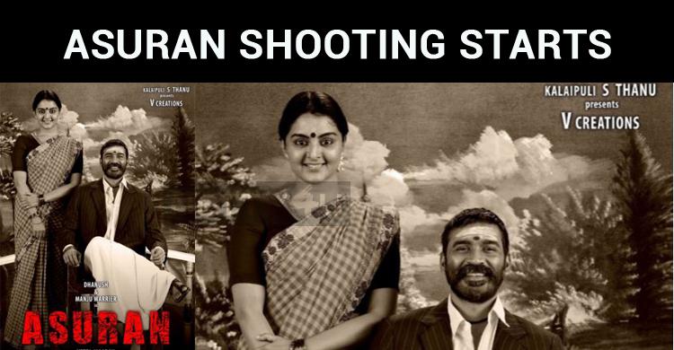 Dhanush – Manju Starrer Asuran Starts Its Shoot..