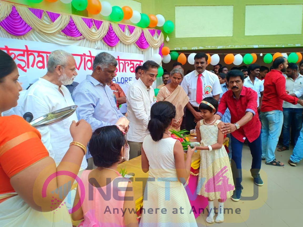 Makkal Needhi Maiam Party President Mr Kamal Haasan Republic Day Celebrations At Cuddalore Akshara Vidyaashram School Pics Tamil