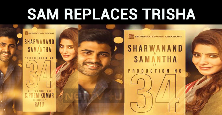 Samantha Replaces Trisha!