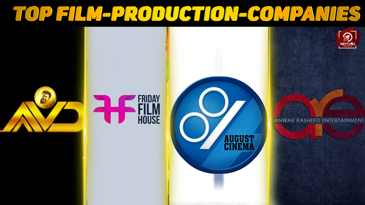 huge selection of 7dcc2 c12cf Top 10 Film Production Companies In Kerala Malayalam Article
