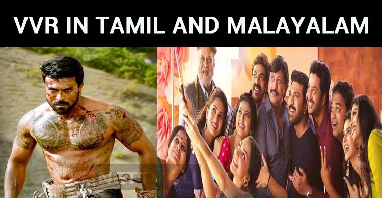 Vinaya Vidheya Rama To Release In Tamil!