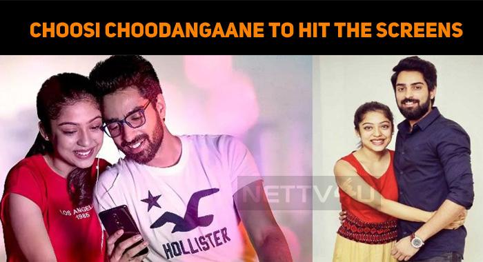 Choosi Choodangaane To Hit The Screens Next Week!
