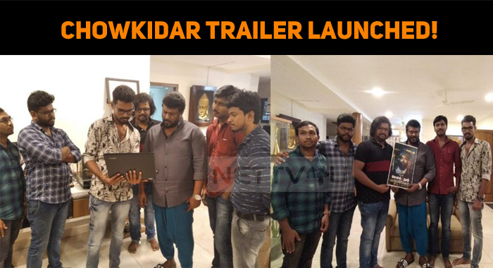 Chowkidar Trailer Launched!