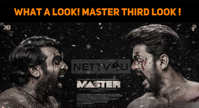 Master Third Look Is Just Fantastic!