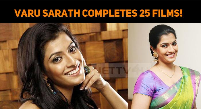 Varu Sarath Completes 25 Films! A Thank Note Fr..