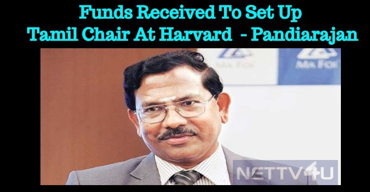 Funds Received To Set Up Tamil Chair At Harvard University!