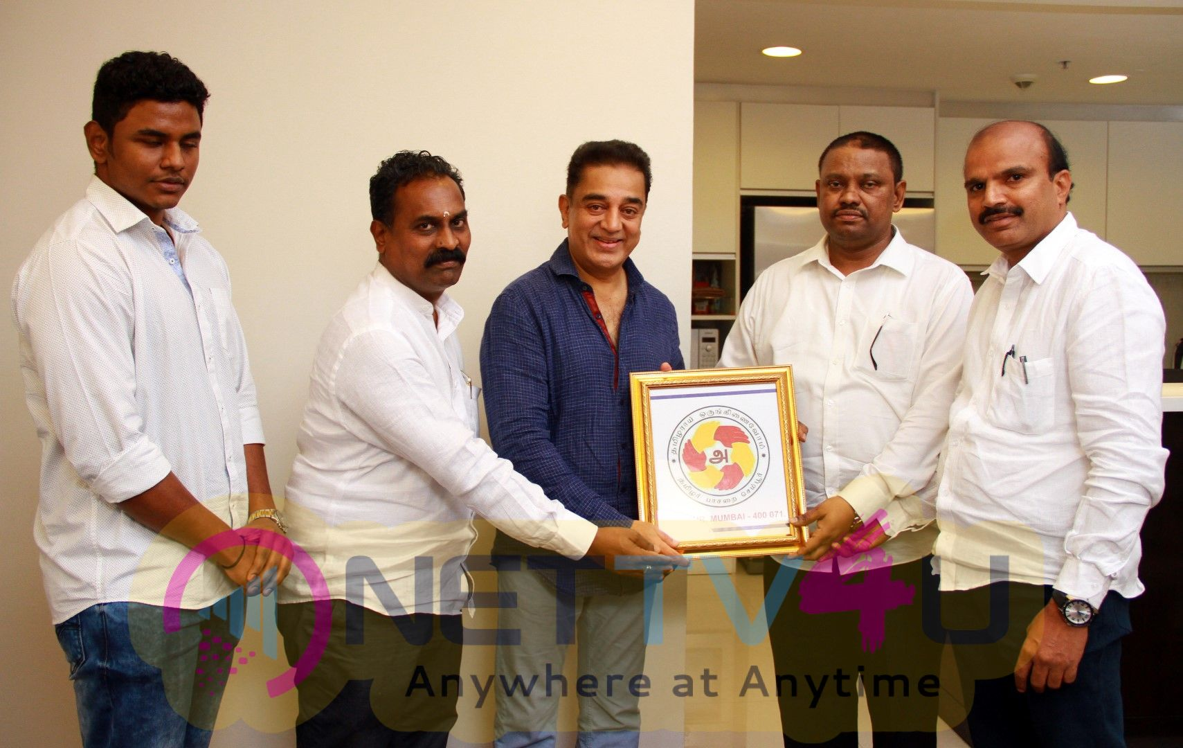 Kamal Haasan Makkal Needhi Maiam Logo Agreement Pics
