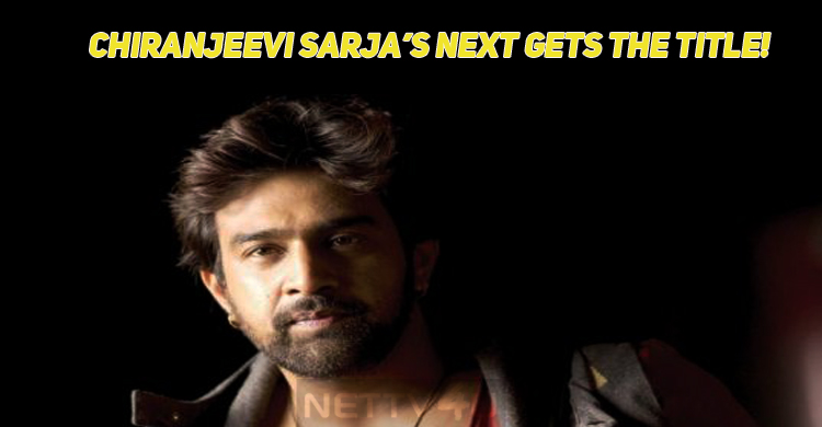 Chiranjeevi Sarja's Next Gets The Title!