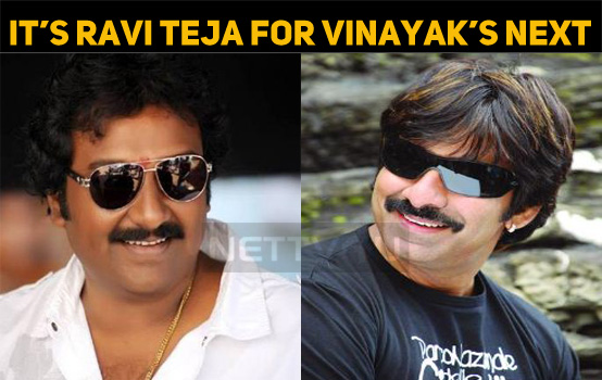 It's Not Balayya But Mass Maharaja For Vinayak'..