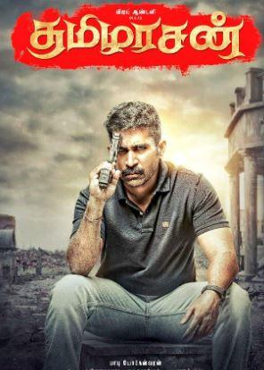 Tamilarasan Movie Review Tamil Movie Review