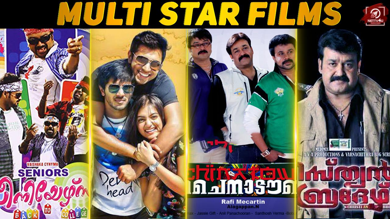 Top 10 Multi Star Films In Malayalam | Latest Articles | NETTV4U