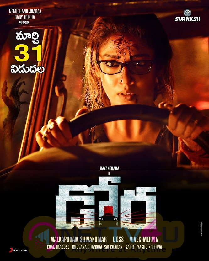 New Movie Dora Stunning Release Posters