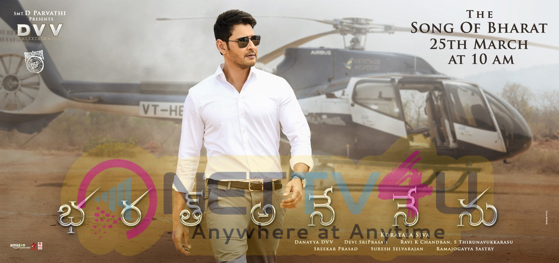 Bharat Ane Nenu movie Posters