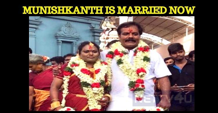 Mundasupatti Munishkanth Entered The Wedlock Today!