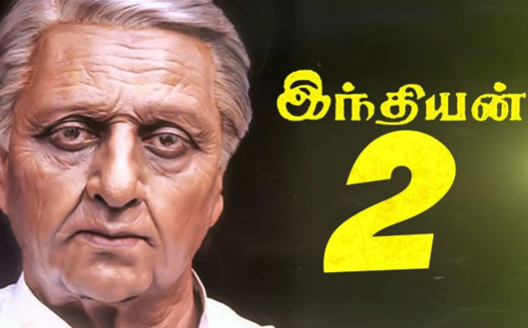 Noted Icon Joins The Crew Of Kamal Haasan's Indian 2