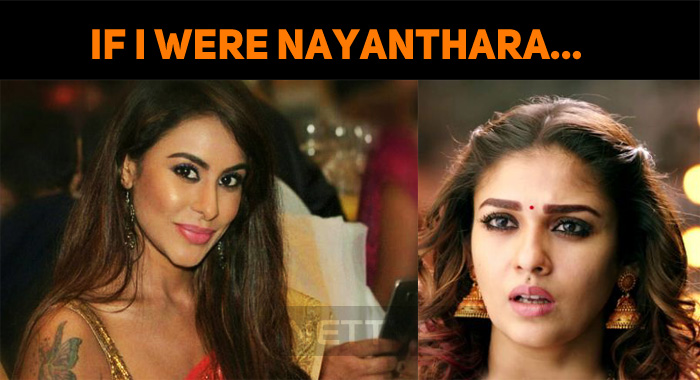 If I Were Nayanthara…. Sri Reddy Open Talk