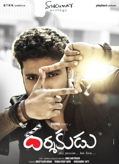 Darshakudu Movie Review Telugu Movie Review
