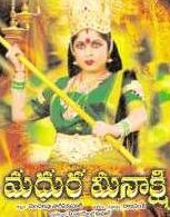 Madhura Meenakshi Movie Review Telugu Movie Review