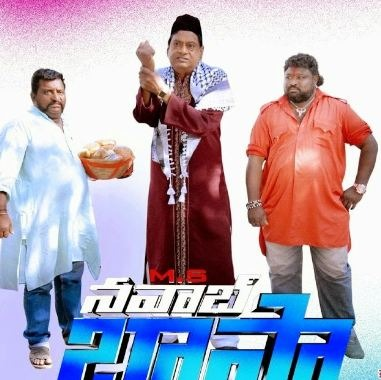Nawab Basha Movie Review Telugu Movie Review