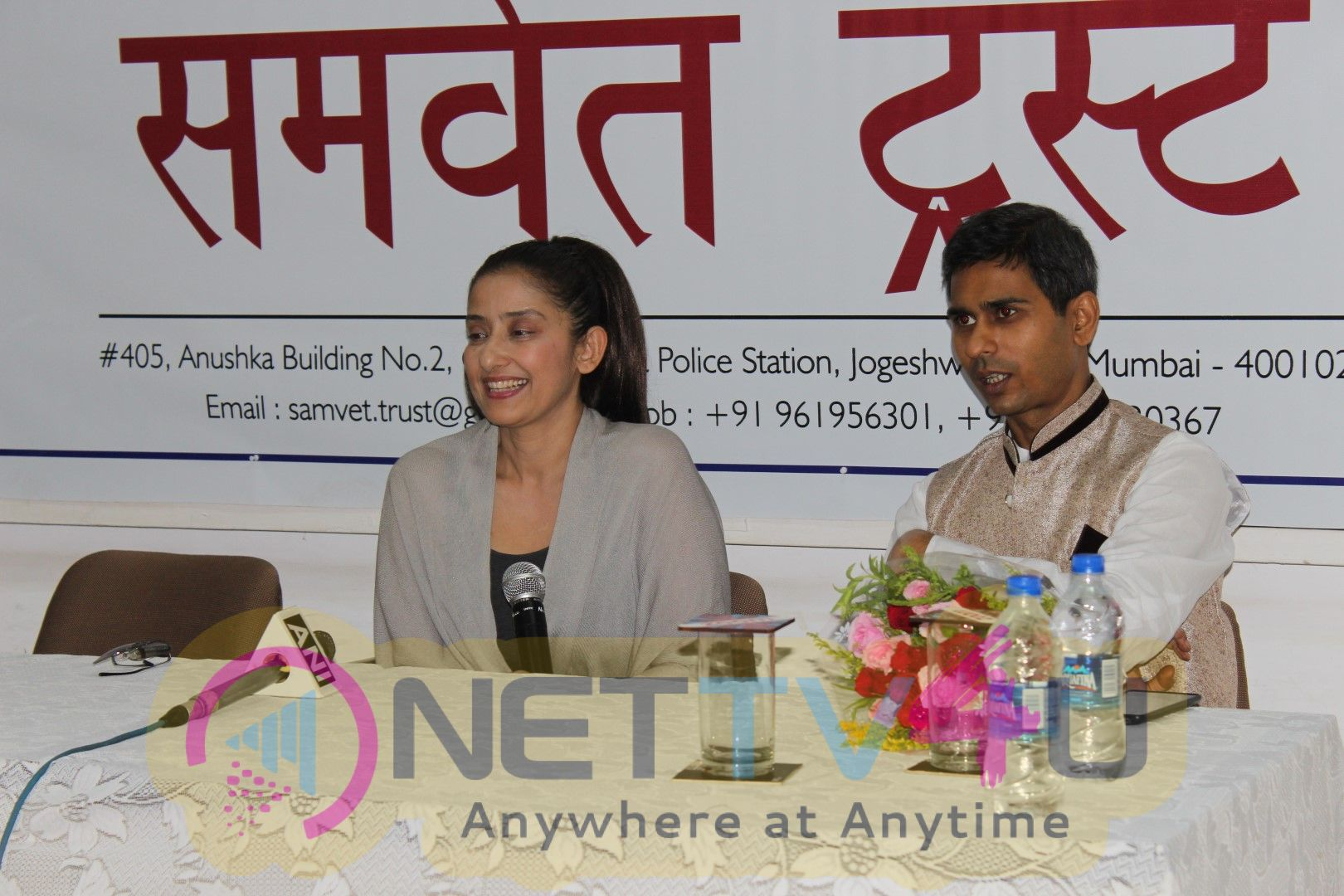 Press Conference With Manisha Koirala About Yoga And Protect You Against Disease
