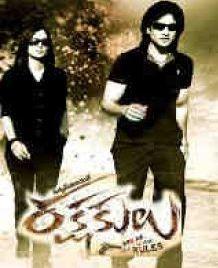 Rakshakulu Movie Review Telugu Movie Review